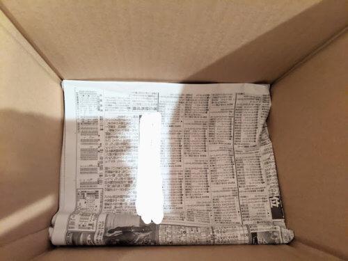 大量の本を梱包する方法1